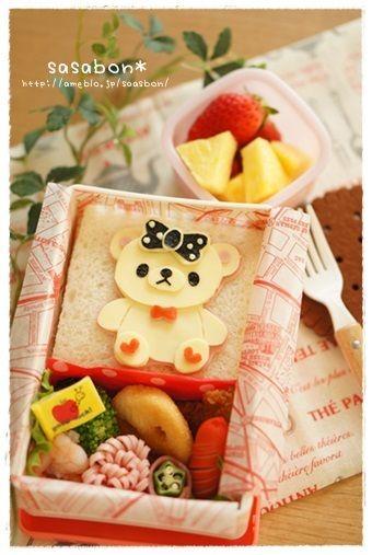 Bear sandwich bento