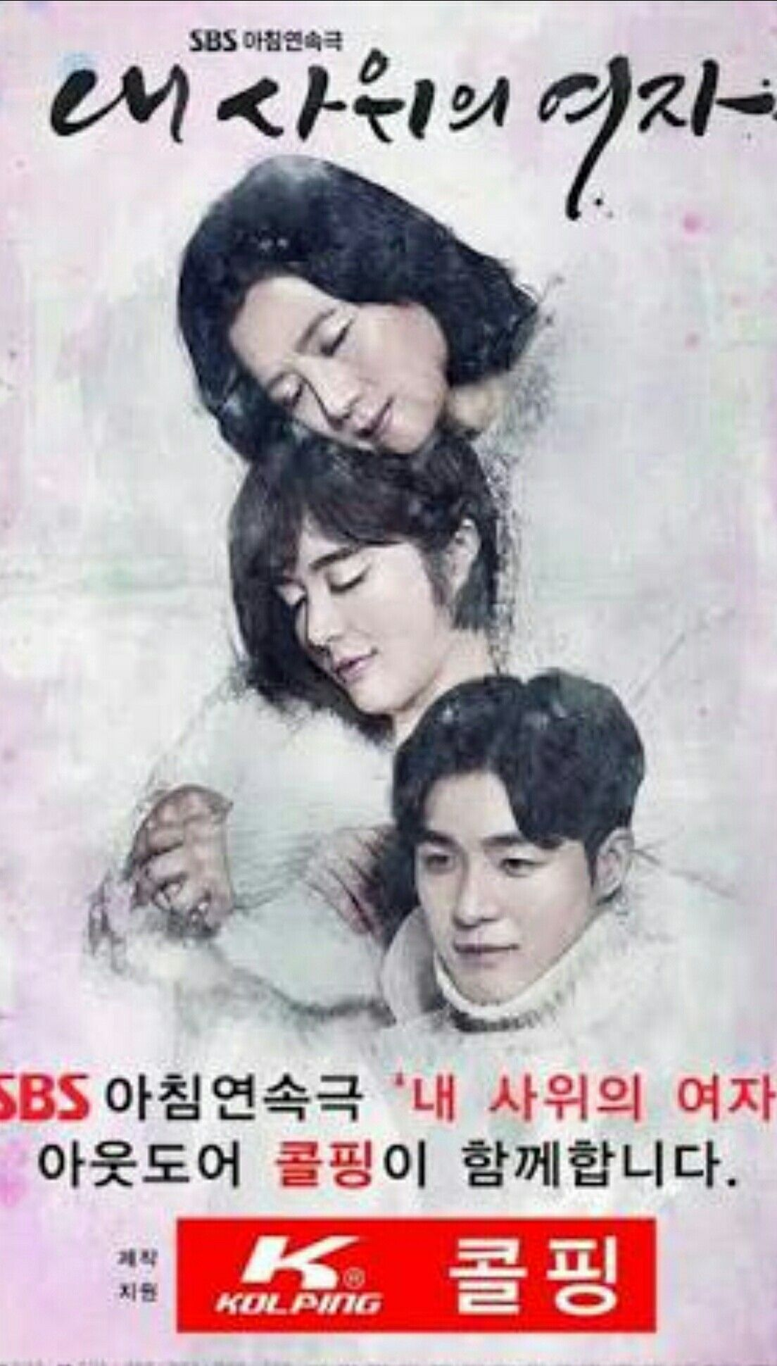 Night light kissasian - Marrying My Daughter Twice My Son In Law S Girlfriend Kdrama
