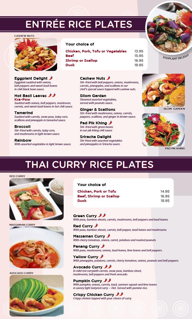Nine Tastes Dinner Menu Order Online Www 9taste Thai Thaifood Food Orderonline Takeout Delivery Restaurants Restaurant Cambridge Harvard