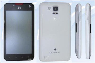 ZTE U887 será un cinco pulgadas de bajo precio  via: http://www.htcmania.com/showthread.php?p=6884311#post6884311