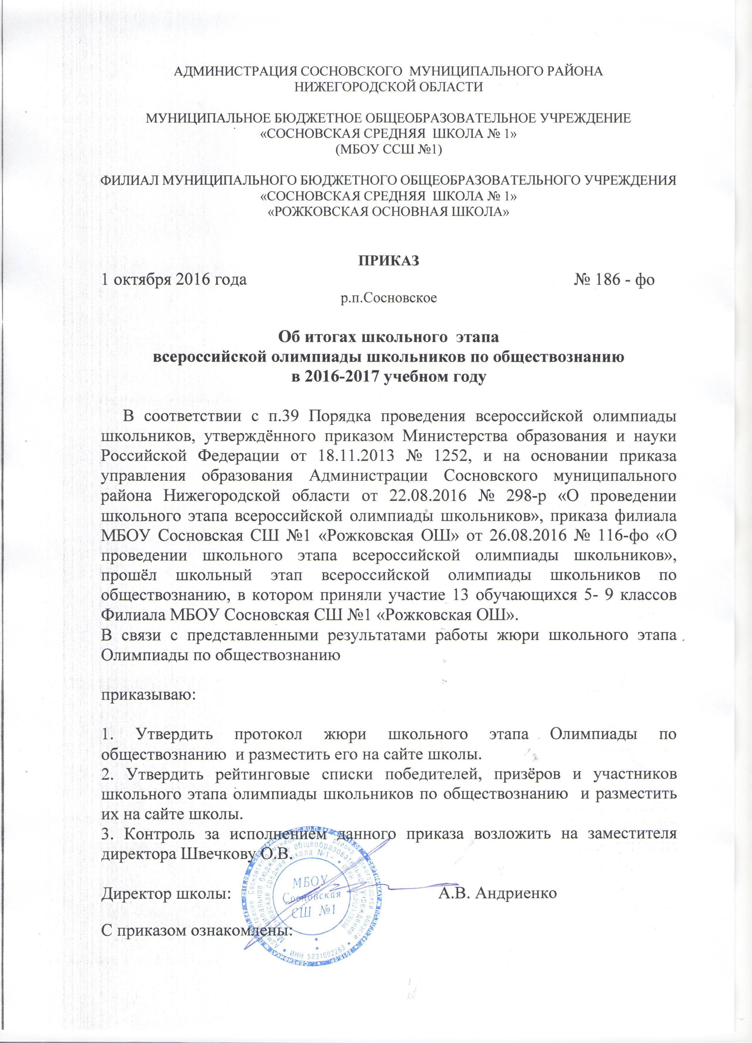 Гдз по русскому языку 6 класс баранов ладыженская тростенцова спиши.ру