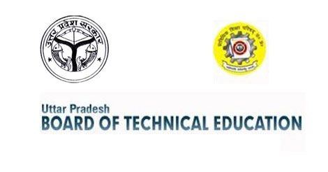 BTEUP 2015 Results Declared