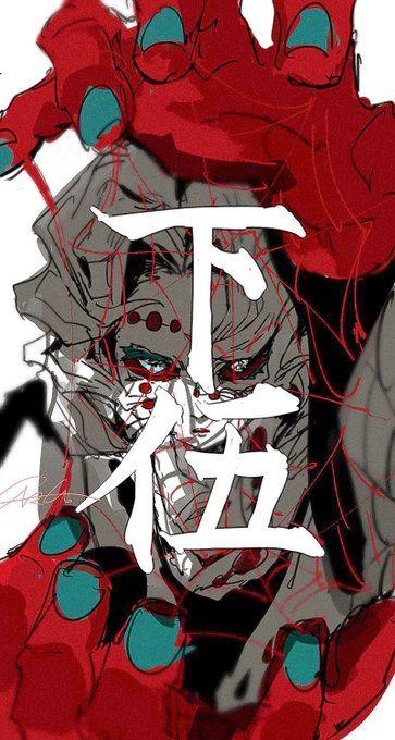 いまむー(tomoyanandayo)さん / Twitter Anime demon, Anime