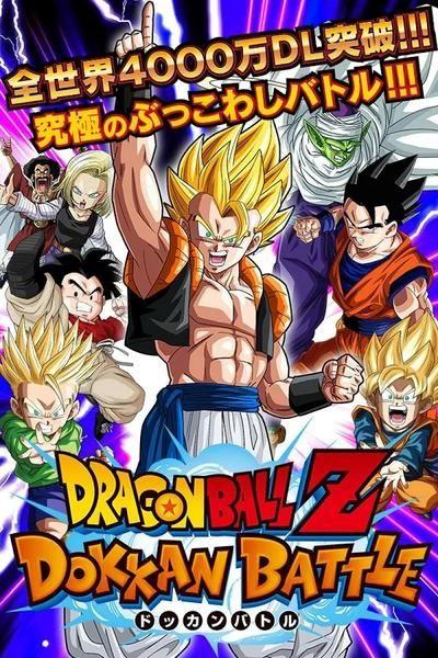Dragon Ball Z Dokkan Battle V2 9 0 Japan Mods Http
