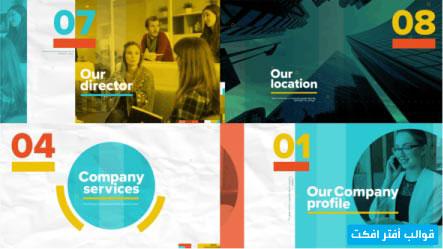 قالب افتر افكت افتتاحية لشركتك الجديدة قوالب افترافكت Presentation Video Presentation Corporate Videos