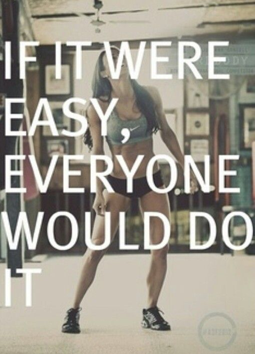 If it were easy, everyone would do it.
