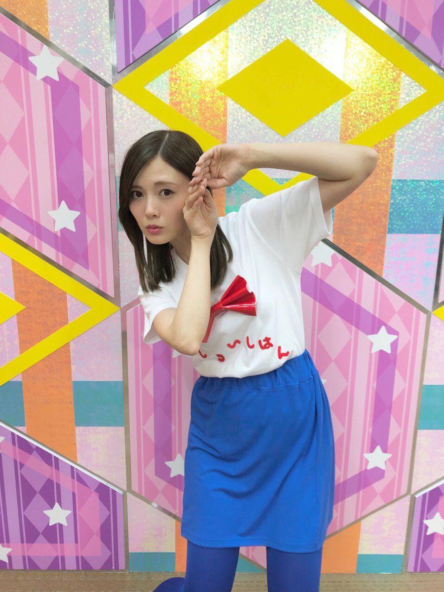 乃木坂46 On 46時間tv 白石麻衣 可愛い女の子