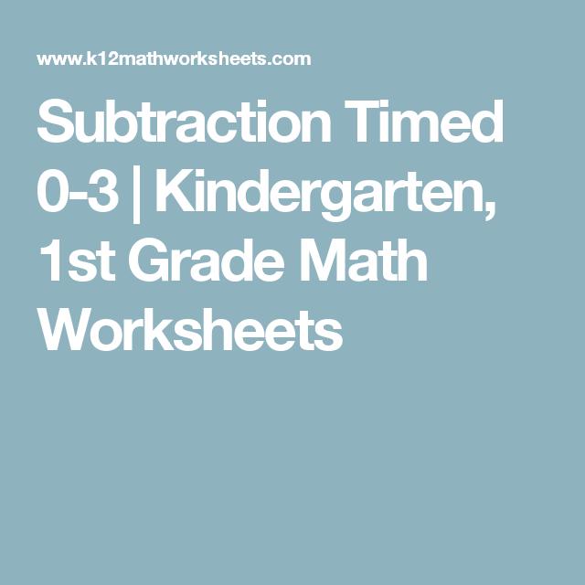 Subtraction Timed 0-3 | Kindergarten, 1st Grade Math Worksheets ...