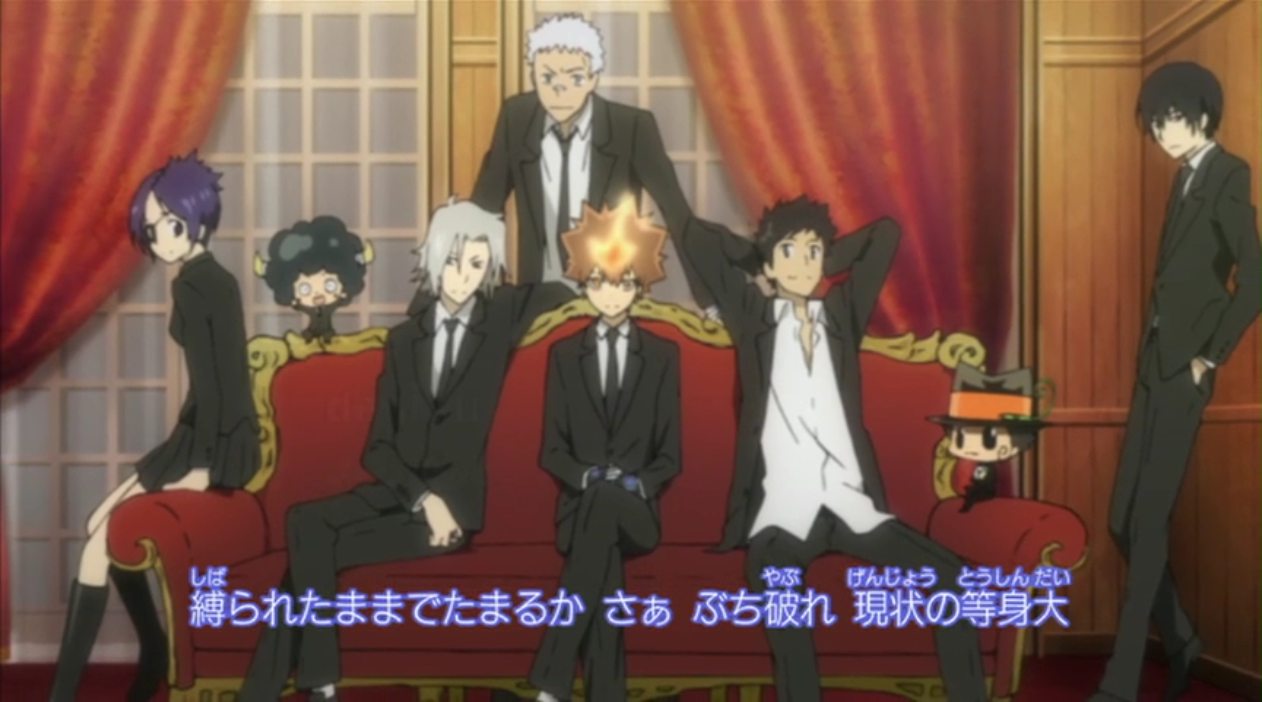 Anime Photo Reborn Hitman Reborn Reborn Katekyo Hitman Anime