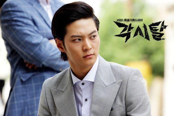 Bridal Mask Korean Drama Asianwiki Drama Korean Joo Won