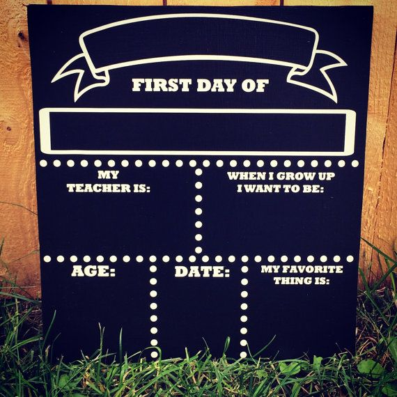 First Day of School Chalkboard - Back to School Chalkboard - Personalized First Day of School Chalkboard - FD001