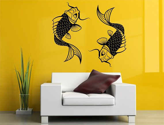 koi carp fish Wall Decal Vinyl Decor Nursery Decal Baby Wall | H&s ...