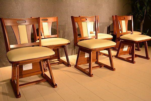 北欧 OC26H ダイニングチェアー6脚セット1円展示品アウトレット天然木 Scandinavian modern chairs ¥1800yen 〆04月02日