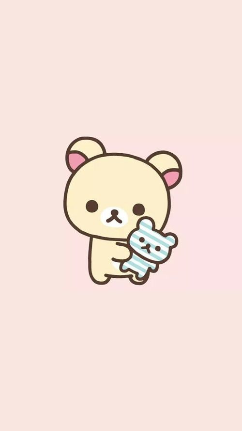 Imagen de kawaii rilakkuma and wallpaper iphone - Cute asian cartoon wallpaper ...