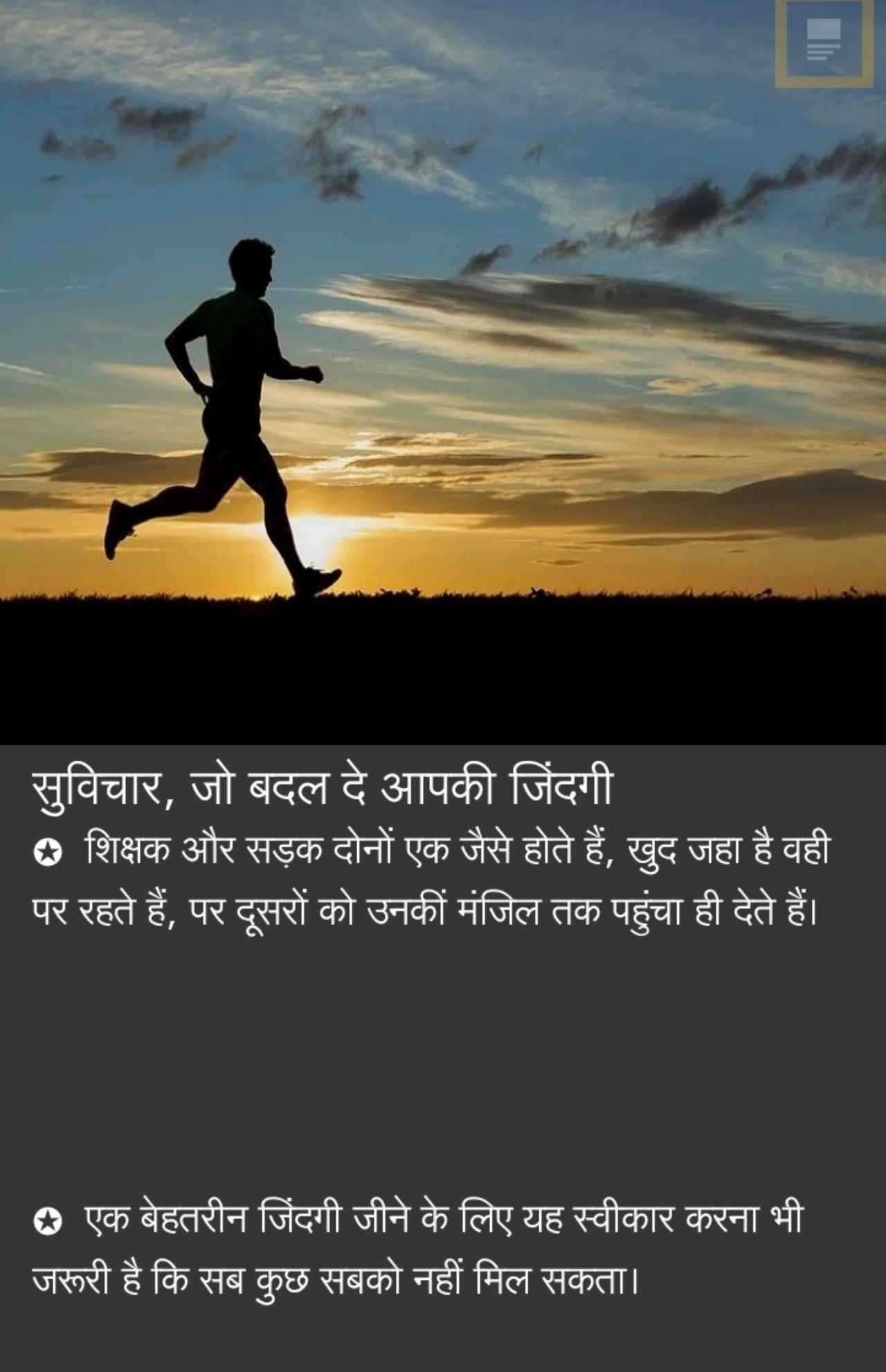 Pin by Mohd.arashad on Motivational Quotes   Hindi quotes ...