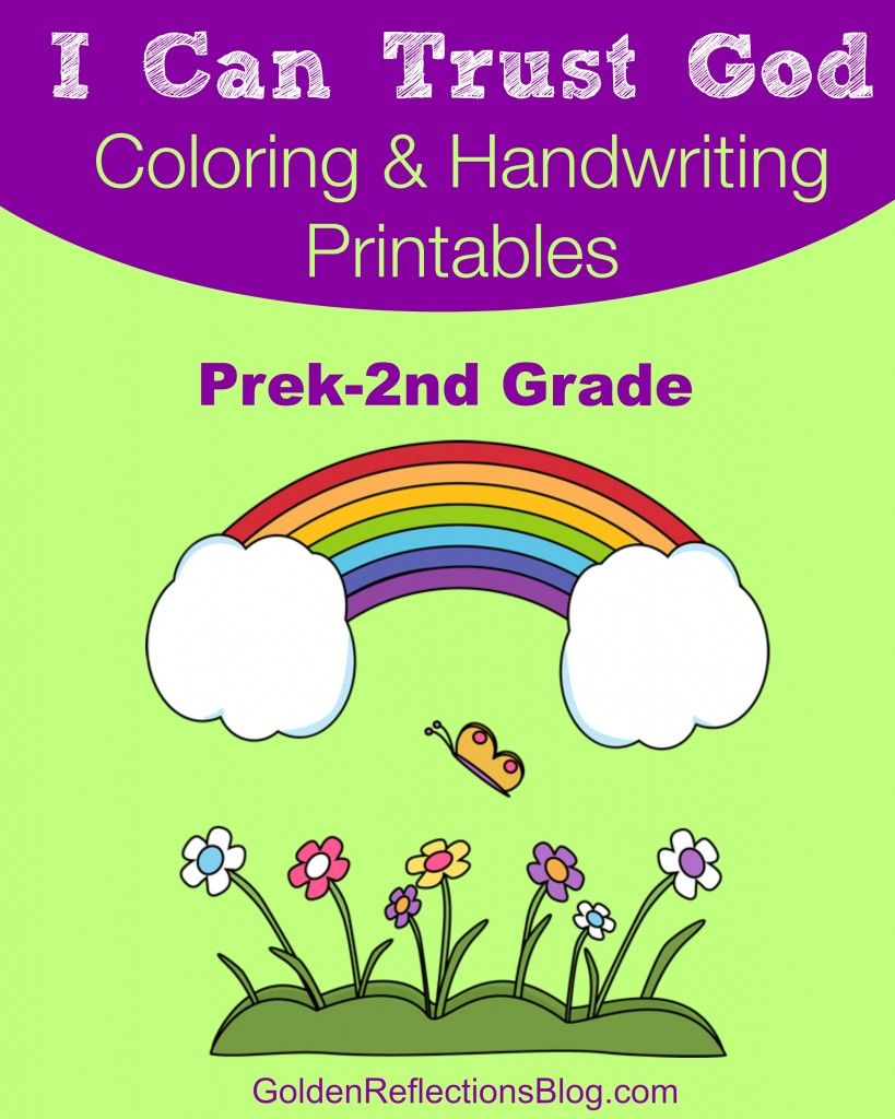 Hermie & Friends DVD - I Will Trust God + Coloring & Handwriting ...