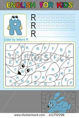 Color By Letters R Coloring Book For Children Spelling And Games Kids We Study Write Capital Of The English Alphabet
