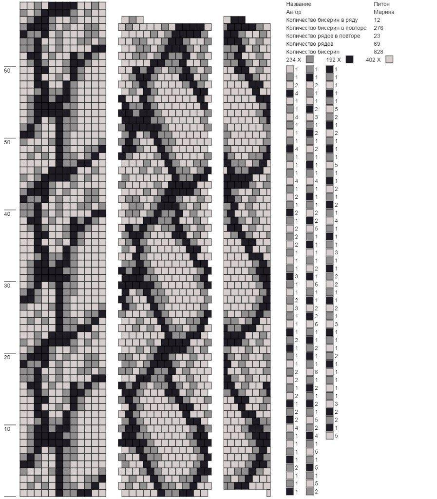 Жгуты из бисера схемы\'s photos – 4,462 photos | VK | Bead crochet ...