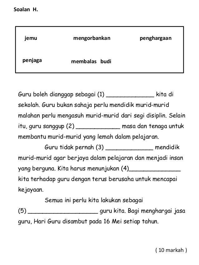 Ujian Penulisan Bahasa Melayu Tahun 3 Malay Language Grammar And Vocabulary School Worksheets
