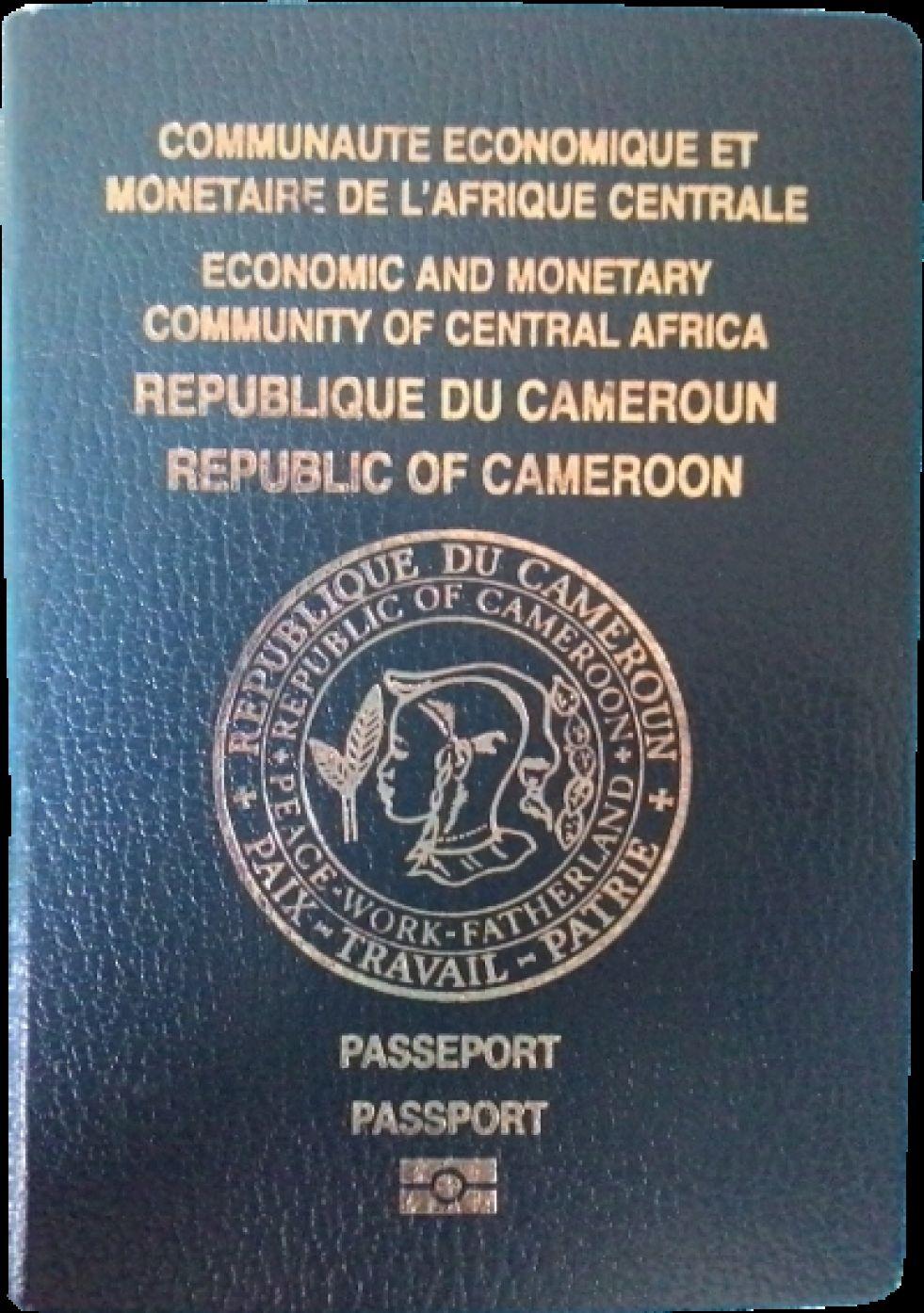 Cameroon Passport Cameroon Passport Cover
