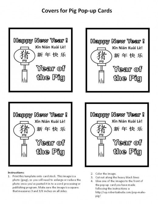 template to print for front of year of the pig pop up card has chinese characters for happy new. Black Bedroom Furniture Sets. Home Design Ideas