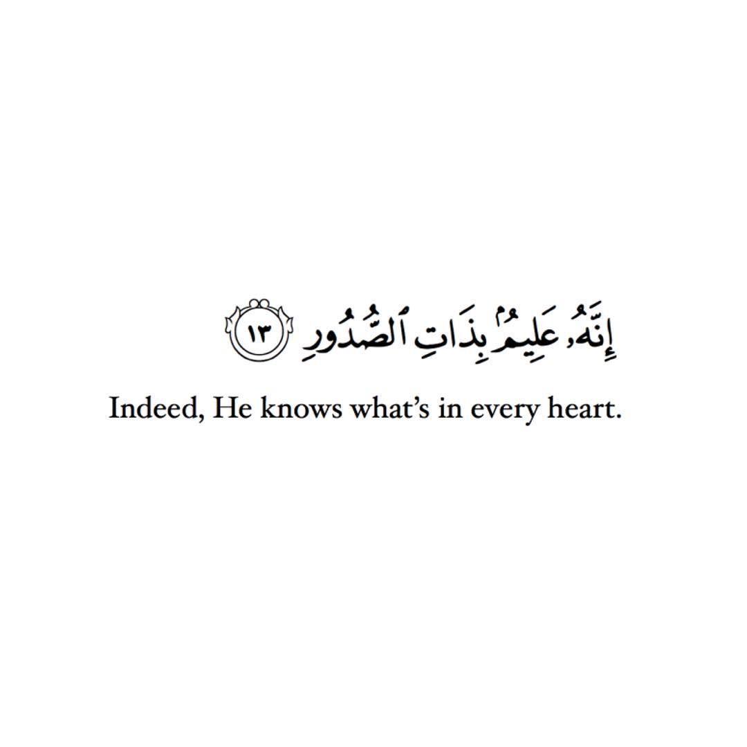 آيات من القرآن الكريم Kata Kata Motivasi Kutipan Agama Ayat Quran