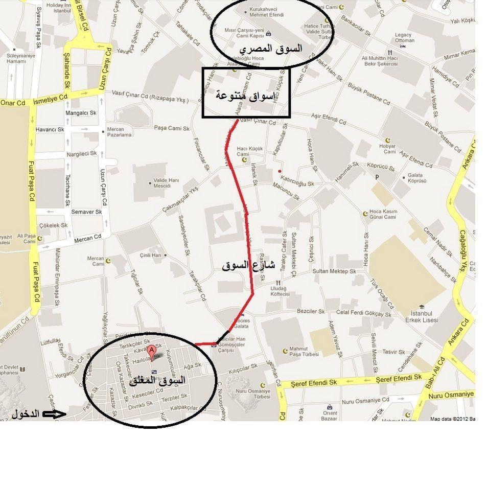 شارع سوق محمود باشا الشعبي Istanbul Travel Istanbul Map