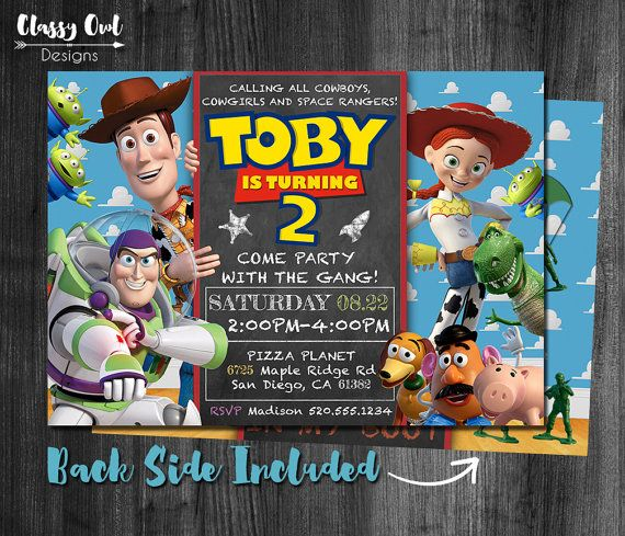 Toy Story Invitation Toy Story Invite Disney by ClassyOwlDesigns