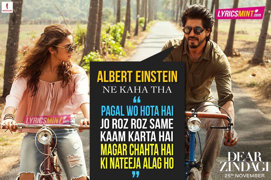 Dear Zindagi Dialogues Quotes That Will Lighten Up Your Mood