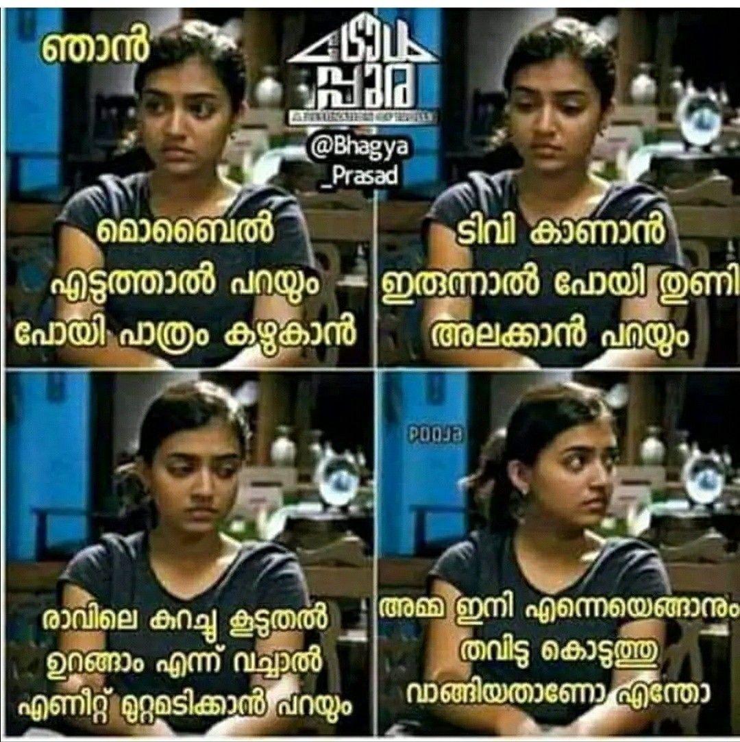 Pin By Prathibha G On Qoutes Happy Birthday Wishes Quotes Birthday Wishes Quotes Really Funny Memes