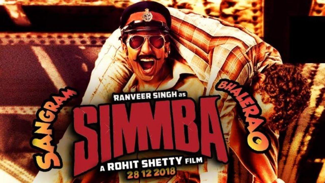 Upcoming Movie Simmba Ranveer Singh Sara Ali Khan First Look Trail Download Movies Full Movies Download Full Movies