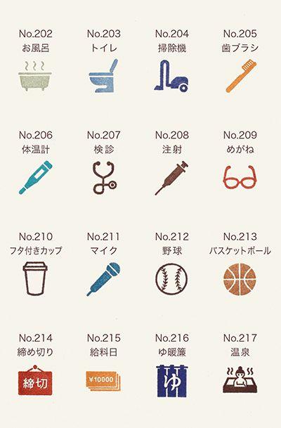 Stamp おしゃれまとめの人気アイデア Pinterest Young Dodo