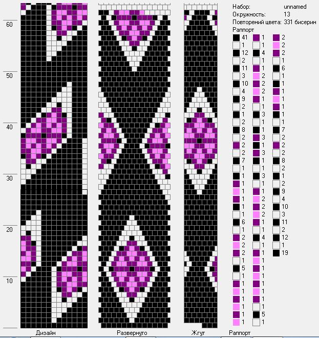 Lbeads 13 Bead Crochet Pinterest Beading