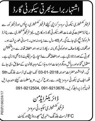 FC Security Services Jobs 2017 In Karachi For Security Guard http - government armed security guard sample resume