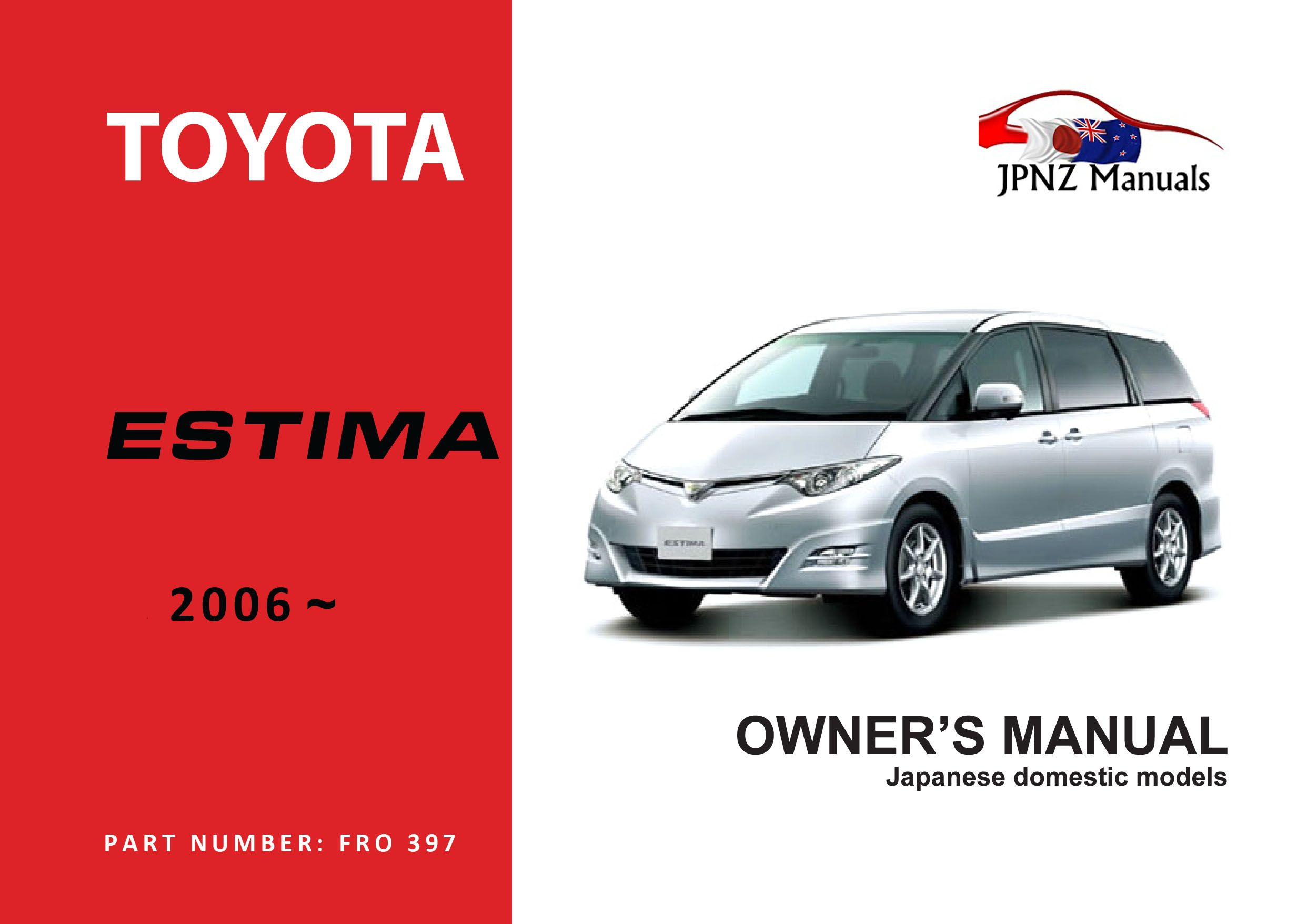 toyota estima owners manual owners handbook for the japanese import rh pinterest com toyota previa 2000 service manual toyota previa 2000 service manual