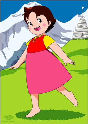 Heidi Heeeeeeeeiiiiiidiiiiiii Heidi Cartoon Cartoon Old Cartoons