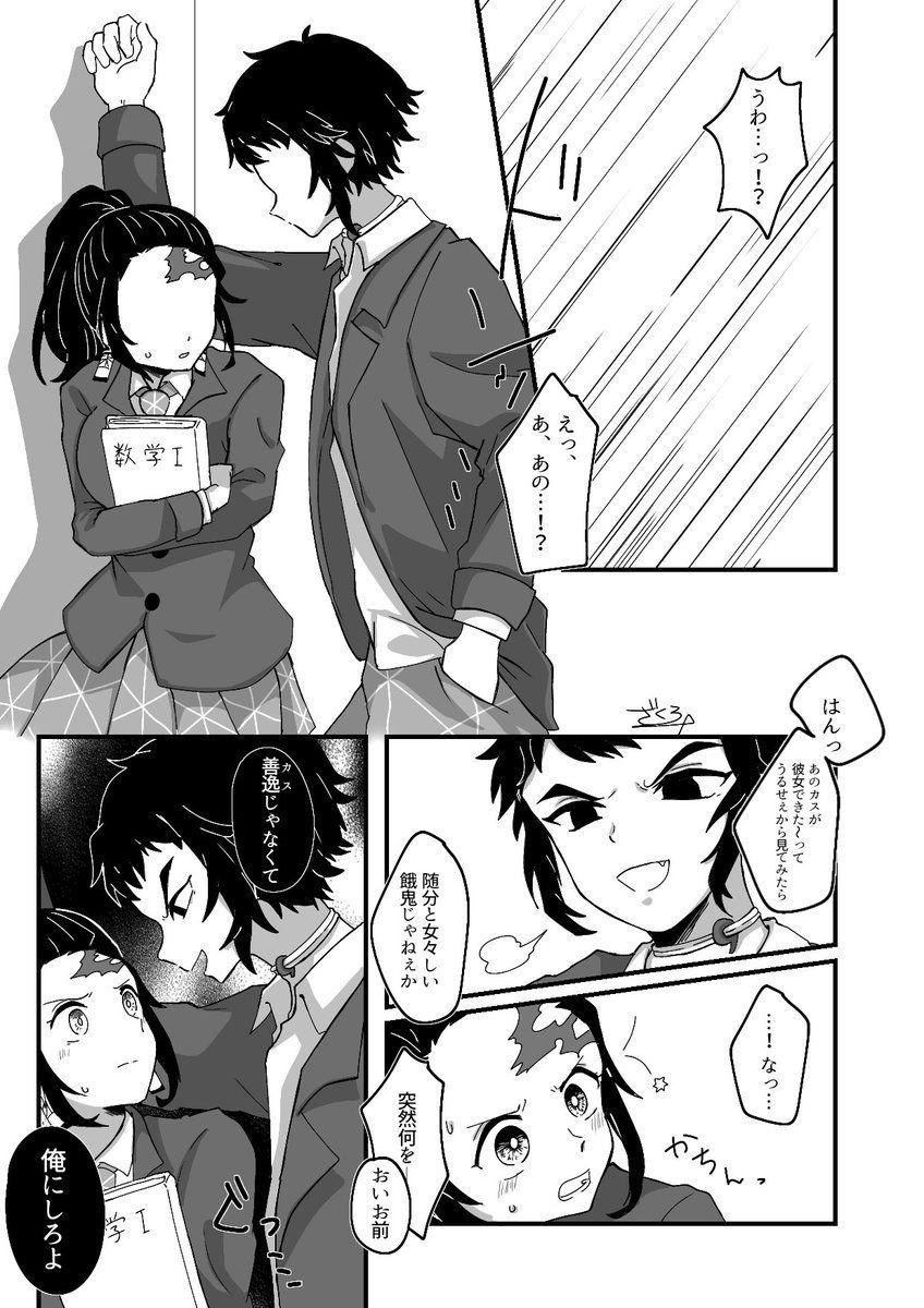 柘榴 原稿しま zkr fffoxxx さんの漫画 90作目 ツイコミ 仮 悲しいアニメ 漫画 アニメ