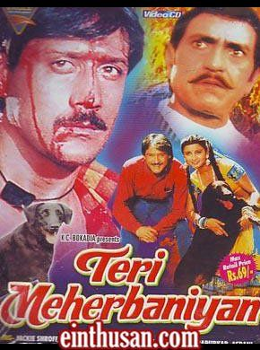 Teri Meherbaniyan Hindi Movie Online - Amrish Puri, Jackie