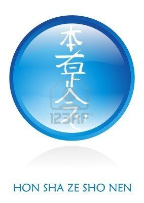 Reiki Symbol rounded with a blue circle. file available. Stock Photo
