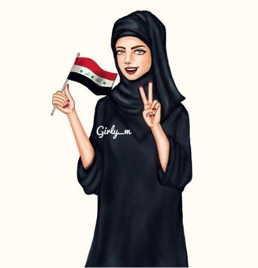 Pin By سمر العرب On انمي Girly M Girly Girl Humor