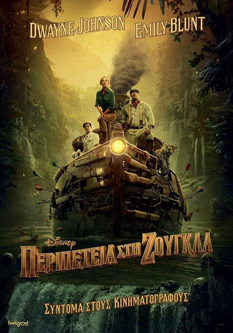 Videa Online Jungle Cruise Tahun Magyarul Online Hungary Hd Teljes Film Indavideo Peliculas De Disney Películas Completas Gratis Peliculas En Estreno