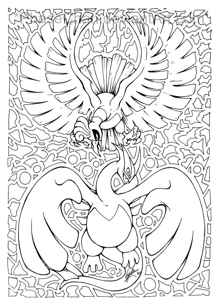 Ho Oh Coloring Pages Free