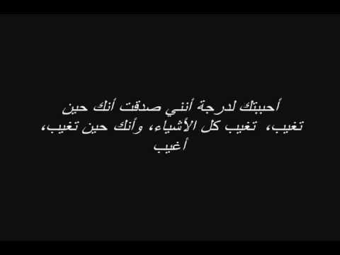 جرحي والرسالة الاخيرة Youtube Me Quotes Love Quotes Quotes