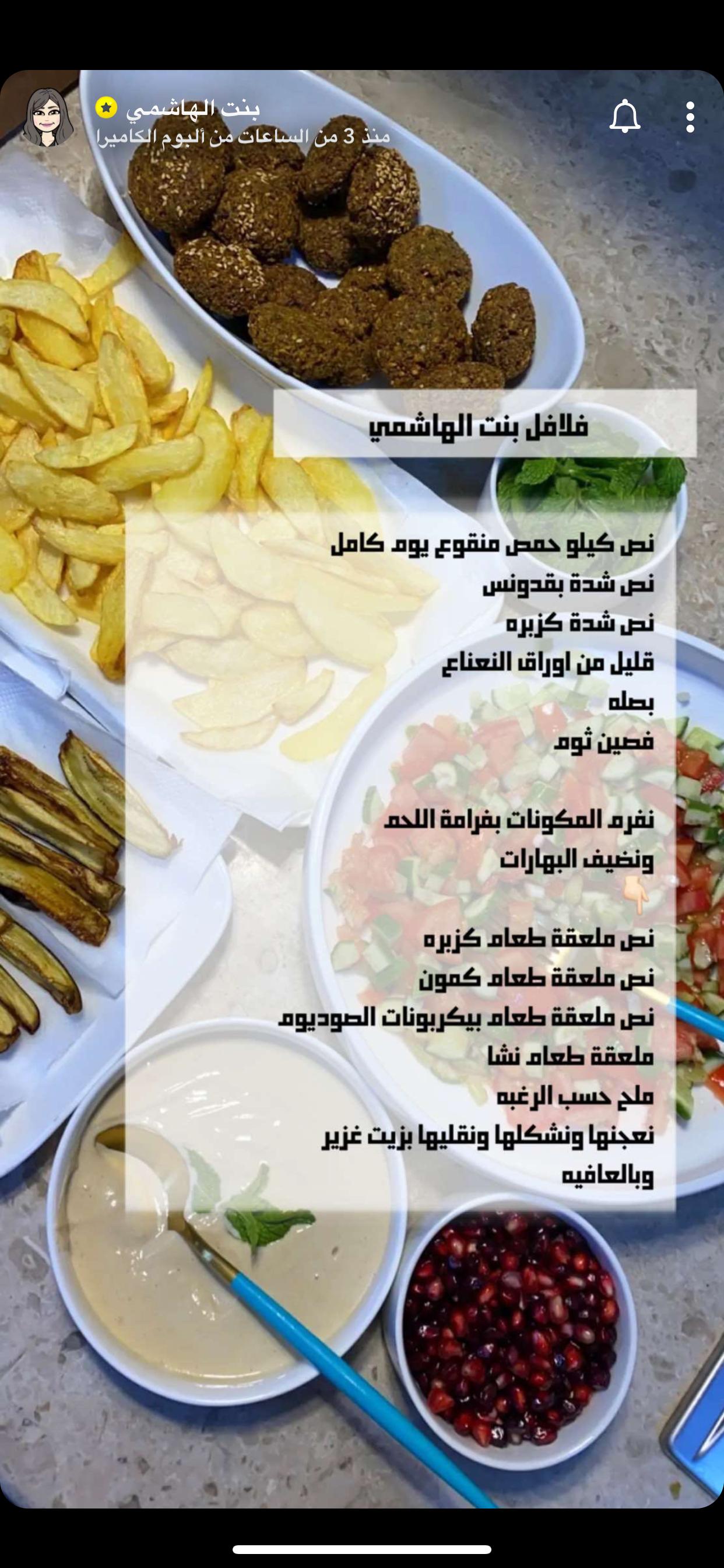 Pin By Hebdbjd On طبخ1 Yemeni Food Food Arabic Food