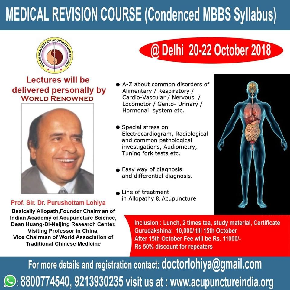 MEDICAL REVISION COURSE DELHI - 20th -22nd OCT CONDUCTED PERSONALLY