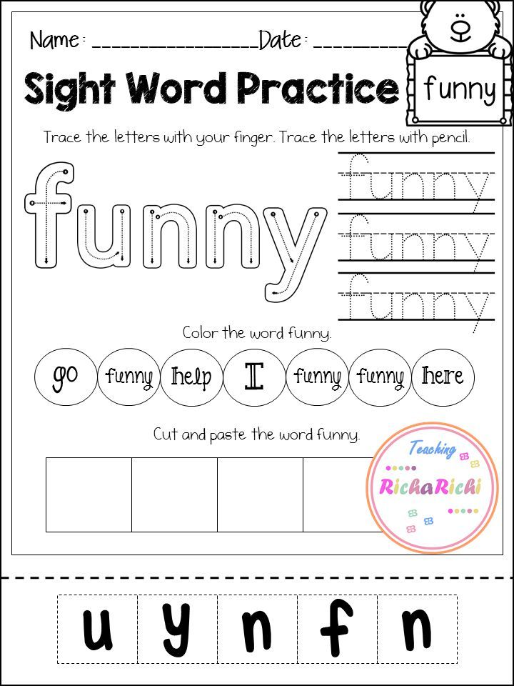 FREE sight word activities pages for pre primer. Inside you will ...