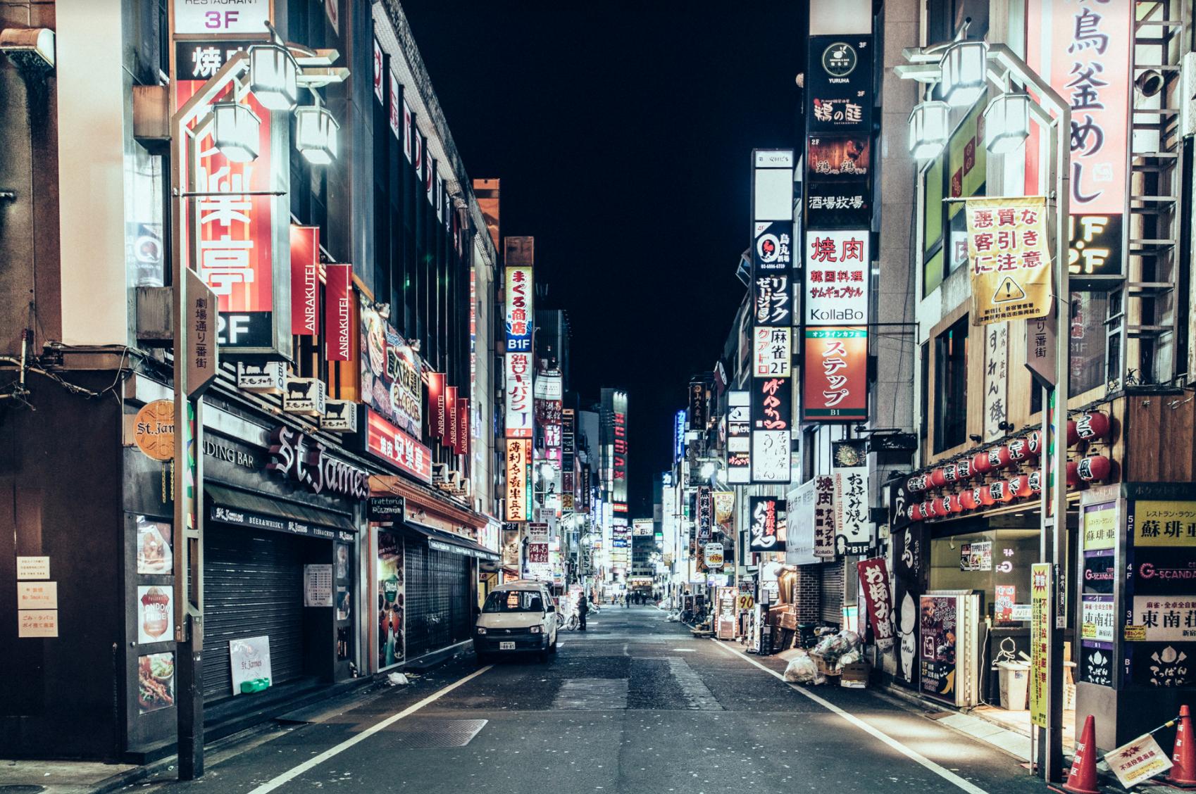 Il capture la ville de Tokyo vidée de ses habitants dans un projet photo surprenant