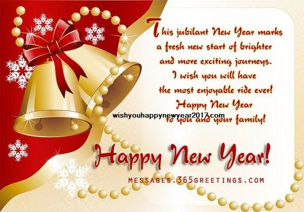 Looking for happy new year wishes for boyfriend we have all 2017 new year greetings latest new year 2015 greeting messages m4hsunfo