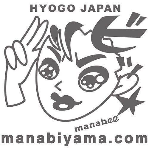 美粧も台詞回しも音楽も大時代感すごい。 #宝塚歌劇団 #兵庫 #tak... http://manabiyama.tumblr.com/post/172981373064/美粧も台詞回しも音楽も大時代感すごい-宝塚歌劇団-兵庫-takarazukarevue by http://apple.co/2dnTlwE
