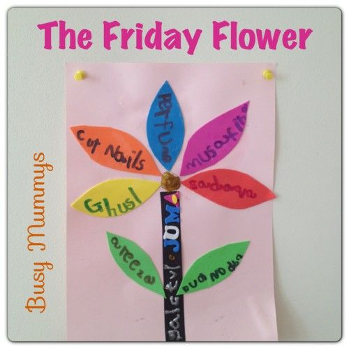 The friday flower recommended and wajib acts of presented in  form also best islamic craft activities images eid crafts kid rh pinterest